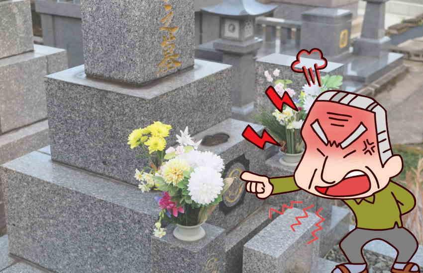お盆に墓参りに行かないとバチが当たる
