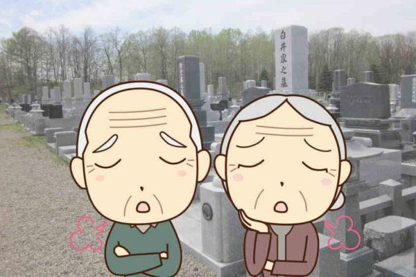 【いいお墓の評判・口コミ】お墓探しから墓じまいまで相談できること